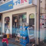 【葛飾区】京成高砂にあるプラレールカフェ「プラたく」
