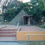 【港区】竪穴式住居(再現)がある三田台公園