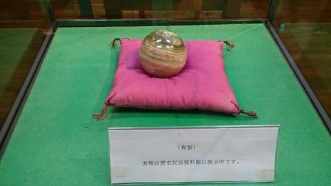 【利根町】柳田國男記念公苑の「蠟石の珠」