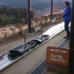【日立】日本一長いスライダー 奥日立きららの里『ワクワクスライダー』