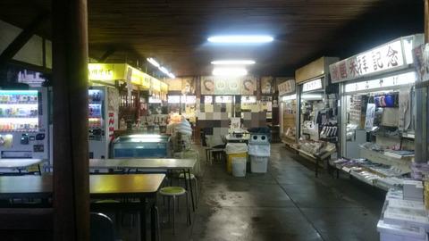 【千代田区】昭和レトロ…靖国神社内 外苑休憩所のソフトクリーム