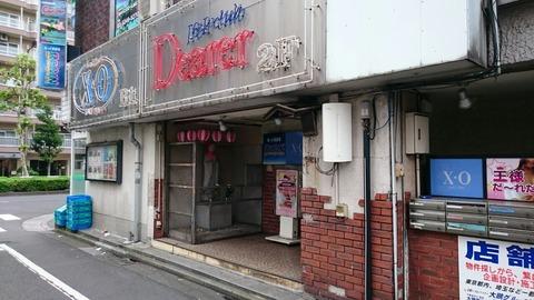 【北区】赤羽 飲み屋街にひっそりと祀られた「幸福地蔵」