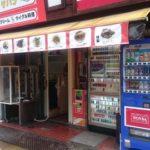 【松戸】新松戸にあるローズジャンケン ケバブのケバブ丼