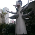【中央区】銀座の数寄屋橋公園にひっそりとそびえ立つ岡本太郎作の「若い時計台」