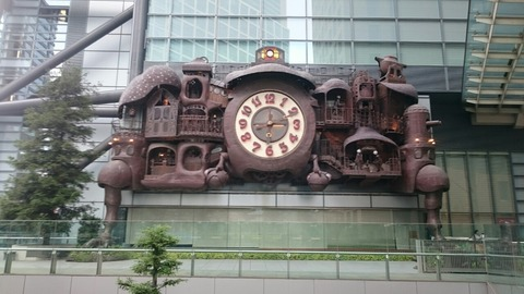 【港区】新橋にある宮崎駿デザインの日テレ大時計