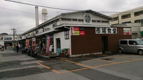【松戸・朝飯】松戸南部市場/朝から市場飯…「福徳食堂」