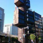 【中央区】珍建築で有名な新橋の静岡新聞・静岡放送東京支社のビル