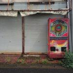 【柏市】増尾台にひっそりと眠る廃自販機「SUN POWER」