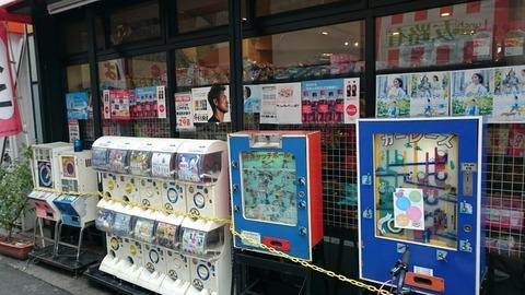 【北区】赤羽 お菓子の種屋に置かれているレトロゲーム…