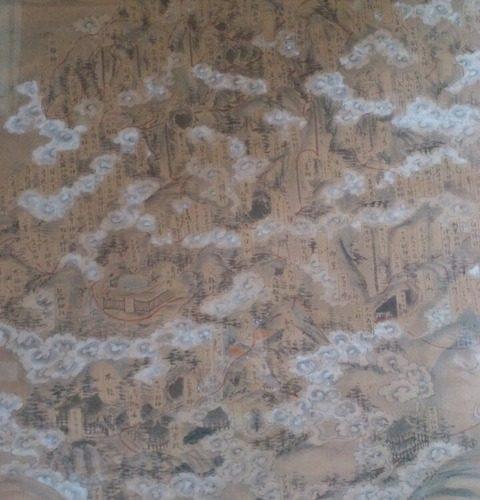 【日立】御祭神数188柱!国内最強クラス!のパワースポット「御岩神社」