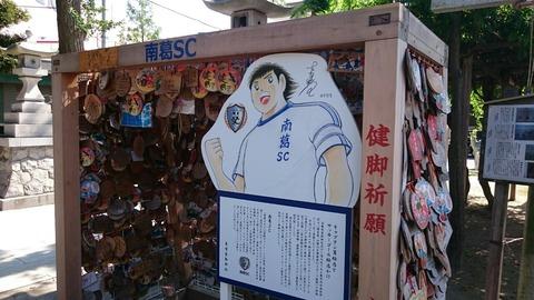 【葛飾区】ジャンプ愛の強い狛亀のいる亀有香取神社