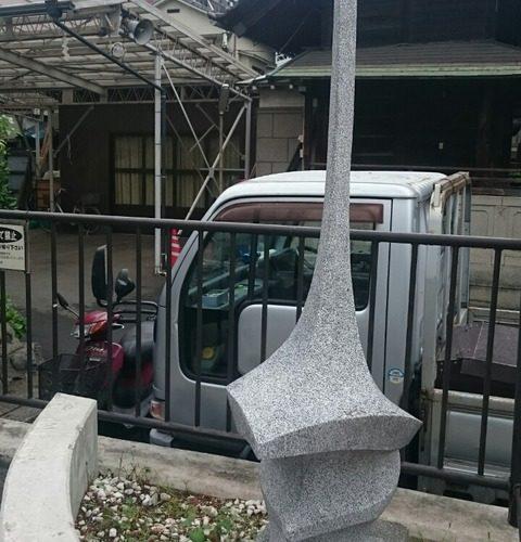 【品川】しながわ百景「利田神社と鯨塚」と謎の鯨のオブジェ