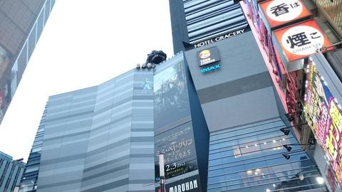 【新宿区】実物大のゴジラヘッド