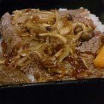【銚子】昭和レトロな洋食屋「三笠」のジャンボハンバーグ