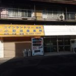 【越谷市】南越谷に残る昭和団地「明徳団地」の一角…