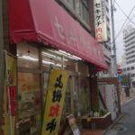 【柏】セキグチ肉店のミルフィーユカツバーガー