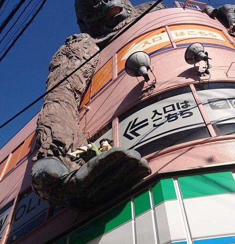 【世田谷区】三茶に巣食う巨大ゴリラ…