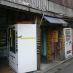 【台東区】秋葉原にある奇想天外な自販機コーナー