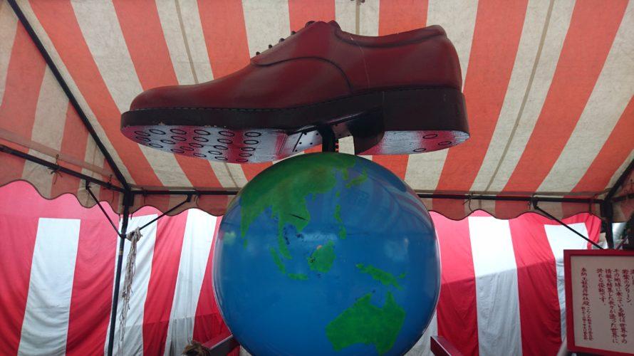 【台東区】玉姫稲荷神社で行わる奇祭「靴のめぐみ祭り市」