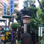【台東区】悲しい遊女達の歴史が残る吉原弁財天