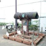 【横浜】野毛三丁目公園 アレに見える日本近代水道最古の水道管…