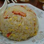 【台東区】町中華 谷中「一寸亭」のカニ炒飯