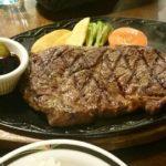 【柏】ステーキハンバーグ&サラダバー けん の1号店