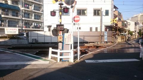 【豊島区】西武池袋線にある奇妙なV字踏切