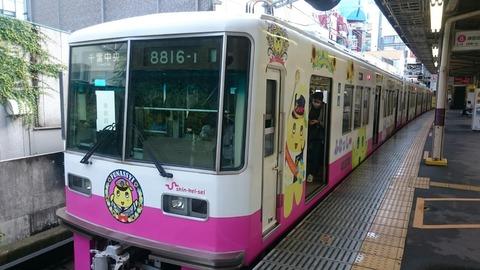 【松戸】新京成を走る「ふなっしートレイン」