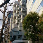 【中央区】珍建築…中銀カプセルタワービル