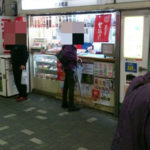 【台東区】昭和レトロな御徒町のミルクスタンド