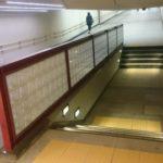 【千代田区】有楽町の地下通路にあった純粋階段のトマソン