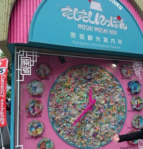 【渋谷区】ジャパニーズカルチャーKawaii! 「MOSHI MOSHI BOX 原宿観光案内所」