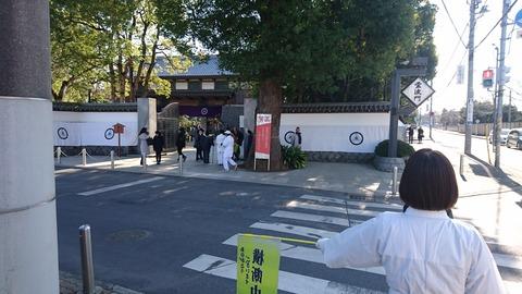 【野田】宗教飯…霊波之光教会本部内RHKプラザ館にあるドムドムバーガー