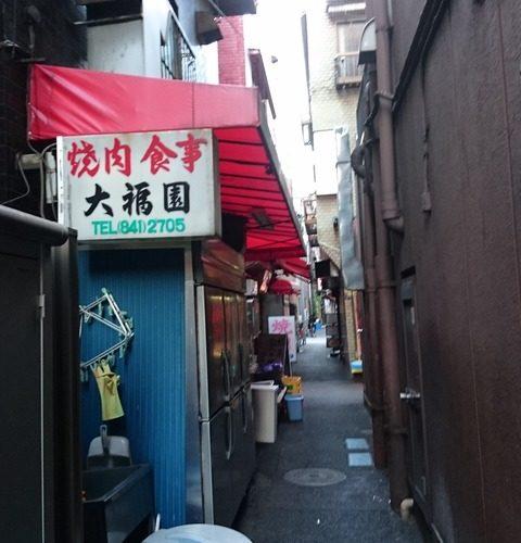 【台東区】浅草の裏路地に潜む焼肉通り…