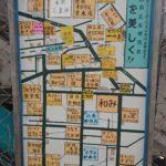 【松戸】北小金…噂の看板…独協広告標識社