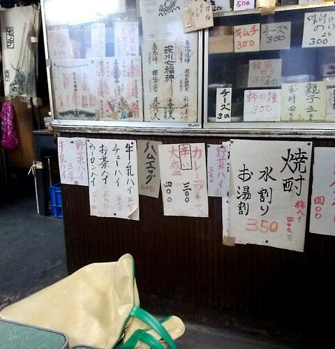 【墨田区】リアル深夜食堂…朝飲み…謎の営業形態「キクヤ」