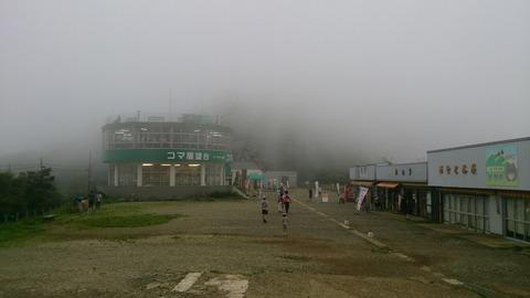 【つくば市】あの頃に出会える…筑波山鋼索鉄道線…池と宮脇駅と頂上と…