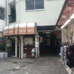 【板橋区】OLDAYS志村坂上…立ち食いソバ屋「さかうえ」