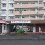 【取手】昭和の香り漂う井野ショッピングセンター