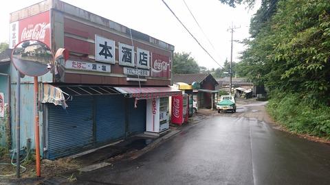 【取手】昭和の景色…平屋建テラスハウス…「西方住宅」
