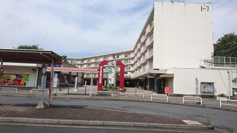 【吉川市】昭和な景色と…吉川団地名店街…