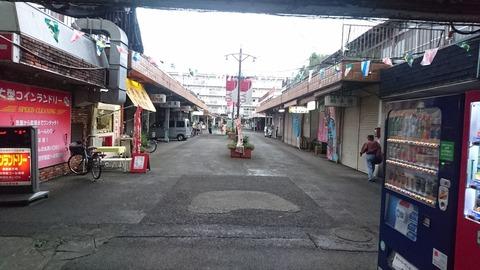 【北区】桐ケ丘が生んだ昭和遺産…「桐ケ丘中央商店街」