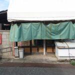 【流山】Oldays…嗚呼俺達の駄菓子屋「地引商店」